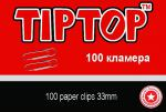 Кламери 33mm  Tip Top
